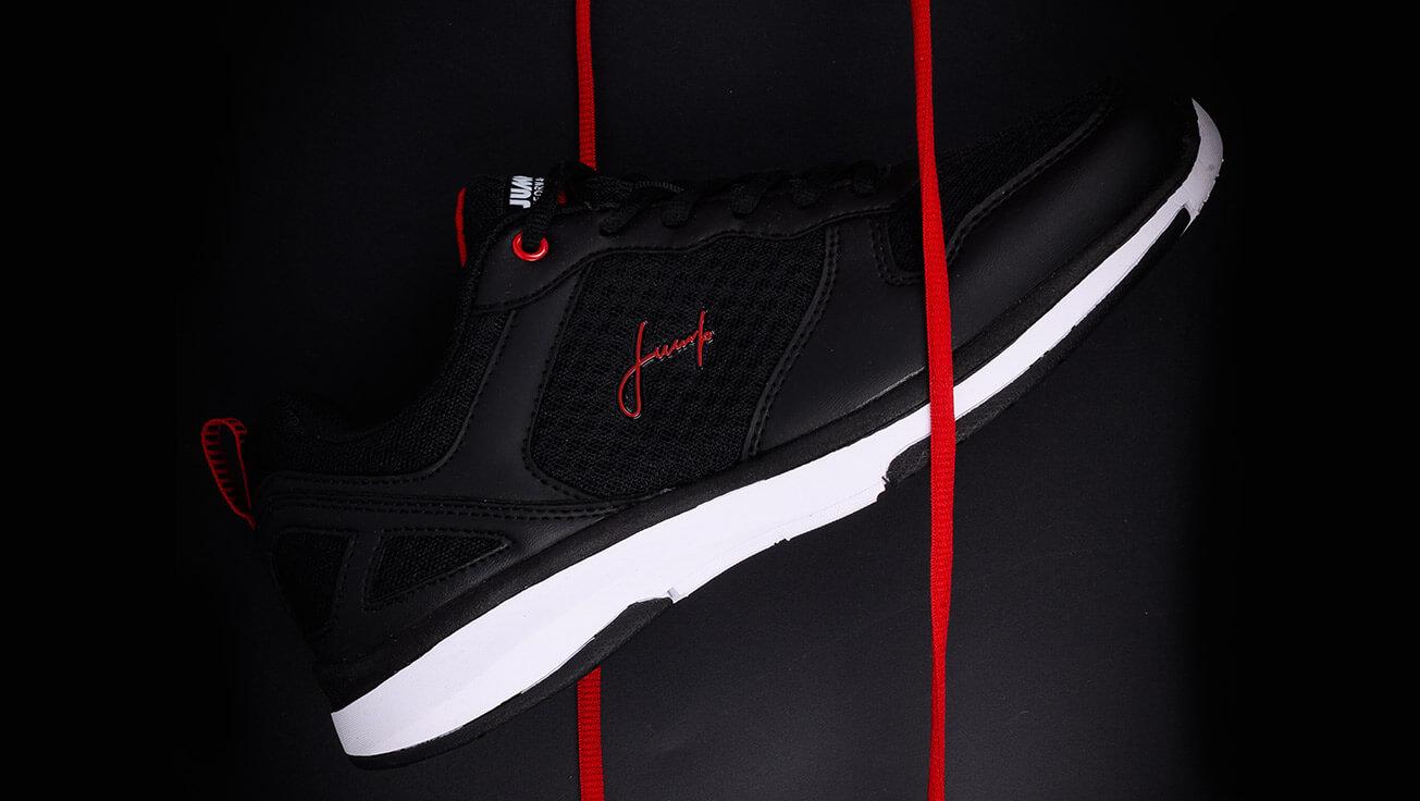 al nasser jump shoes
